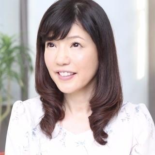 美容研究家 飯塚 かこ